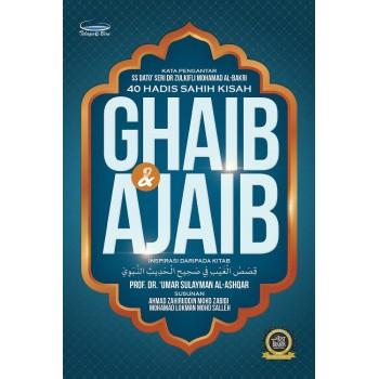 40 Hadis Sahih Kisah Ghaib & Ajaib