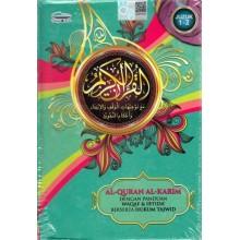 Set Al-Quran Waqaf & Ibtida' beserta Hukum Tajwid Per Jilid (2020)