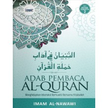 Siri Kitab Turath 2 : Adab Pembaca Al Quran