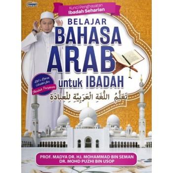 Belajar Bahasa Arab untuk Ibadah
