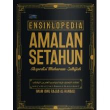 Ensiklopedia Amalan Setahun