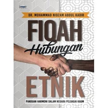 Fiqah Hubungan Etnik