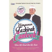 Himpunan Tazkirah Canteek!