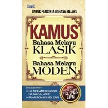 Kamus Bahasa Melayu Klasik Bahasa Melayu Moden