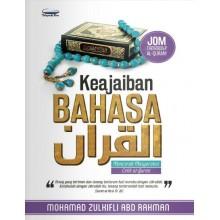 Keajaiban Bahasa Al-Quran