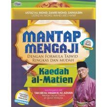 Mantap Mengaji - Kaedah Al Matien