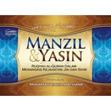 MANZIL & YASIN