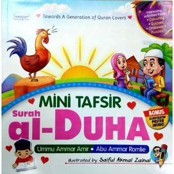 Mini Tafsir Surah Al-Duha