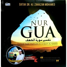 Nur Dari Gua (Tafsir Surah Al-Kahfi)