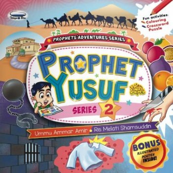 Prophet Yusuf Series 2