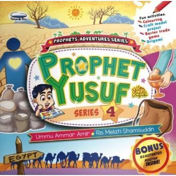 Prophet Yusuf Series 4