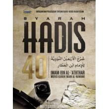 Syarah Hadis 40 (Imam Ibn Al Aththar)