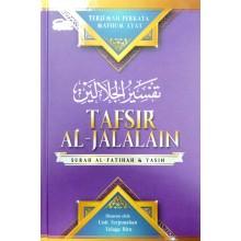 Tafsir Al-Jalalain (Surah Al-Fatihah & Yasin)