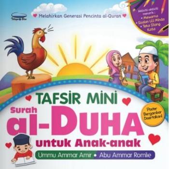 Tafsir Mini Surah Al Duha Untuk Anak-Anak